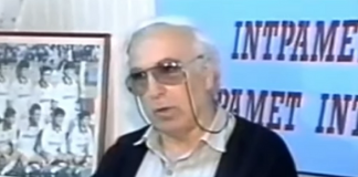 Χρήστος Αρχοντίδης