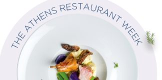 Dine Athens Restaurant Week