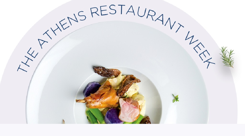 Dine Athens Restaurant Week