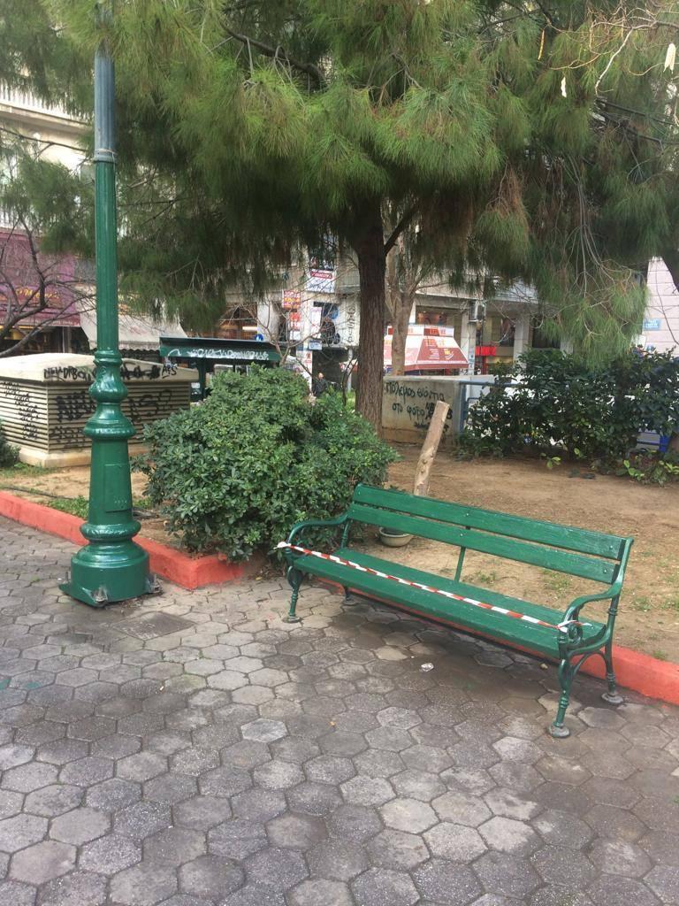 Πλατεία Δήμου Αθηναίων