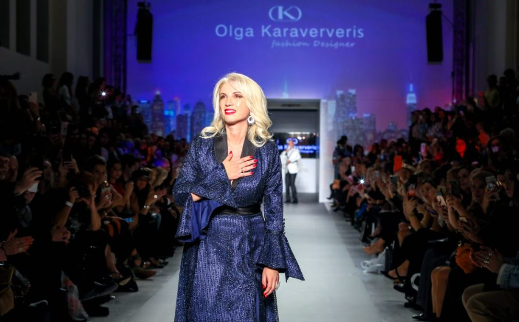 Όλγα Καραβερβέρη