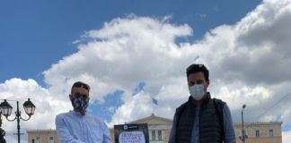 WWF Ελλάς και Greenpeace