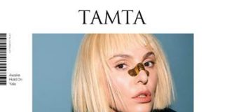 Τάμτα