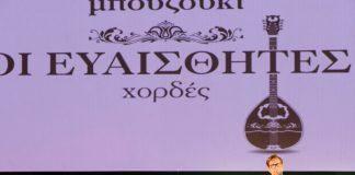 Γιώργος Μαζωνάκης