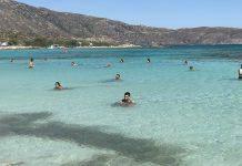Διακοπές Κρήτη