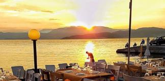 Ελλήνων Γεύσεις