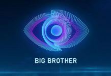 Big Brother Quiz