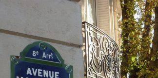 Ξενοδοχεία Παρίσι