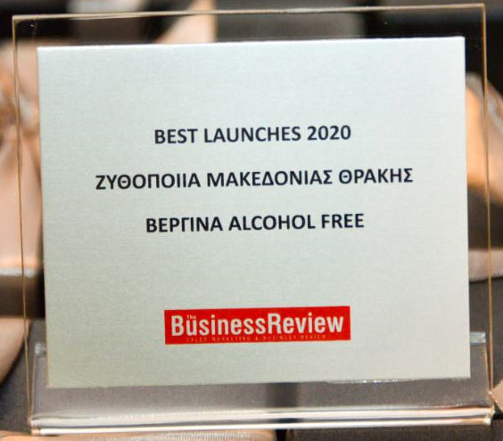Μπύρα Βεργίνα