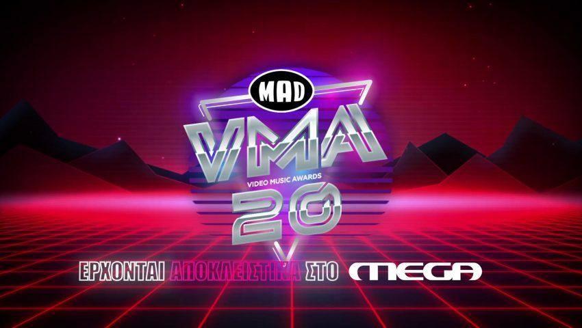 Mad Video Music Awards 2020