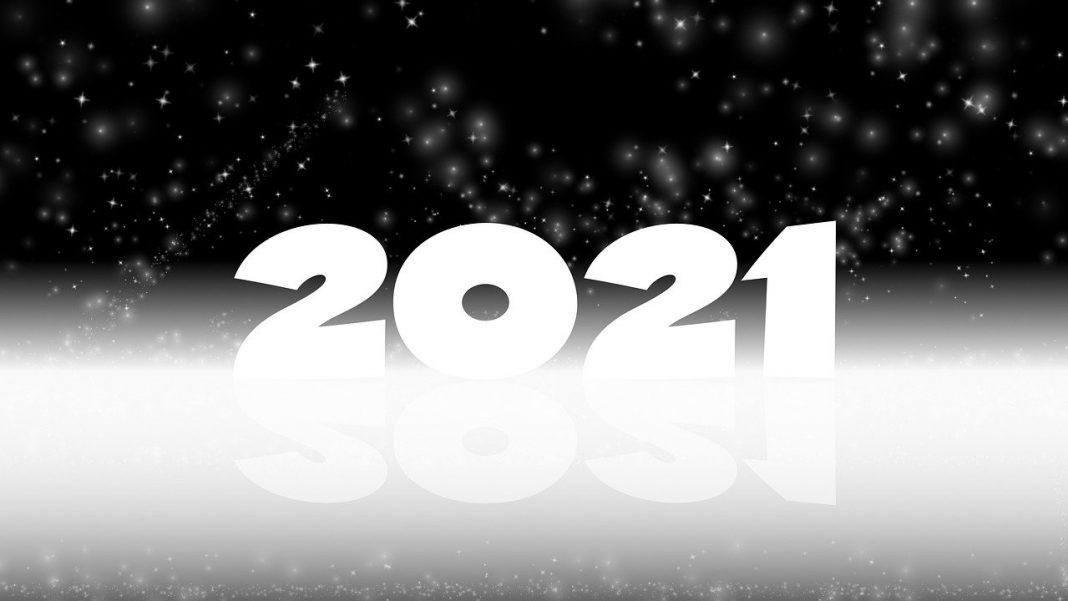 Παραμονή Πρωτοχρονιάς 2020