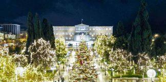 Ευχές Χριστουγέννων Αθήνα