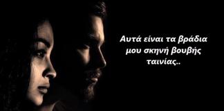 Γιάννης Χριστιανάκης