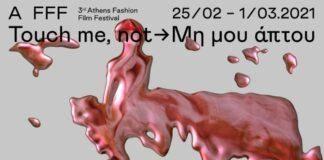 Athens Fashion Film Festival