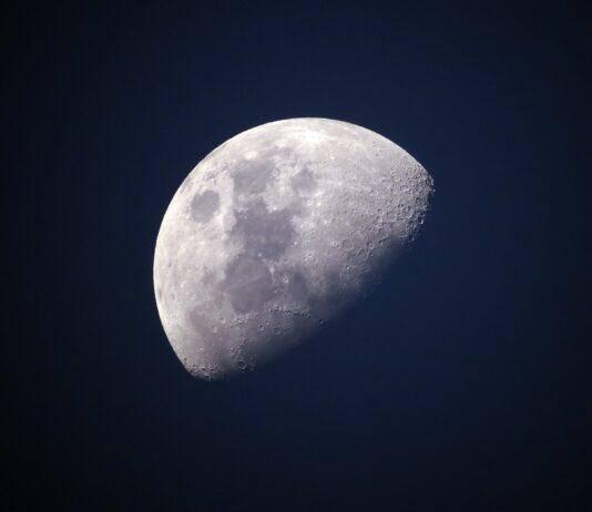 Διασκεδάστε δωρεάν Φεγγάρι