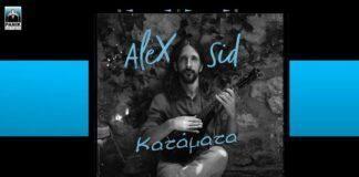 Αlex Sid