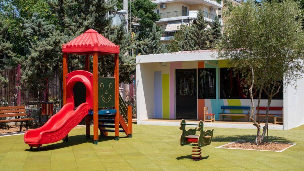 Νηπιαγωγεία Αθήνα