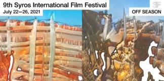 Διεθνές Φεστιβάλ Κινηματογράφου